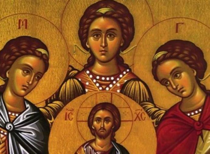 Saints Michael, Gabriel, and Raphael Archangels
