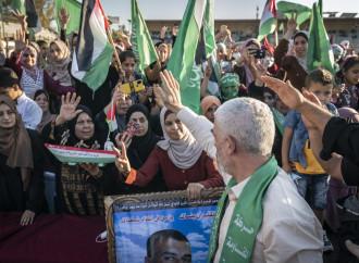 Disarming Hamas in Gaza: just wishful thinking